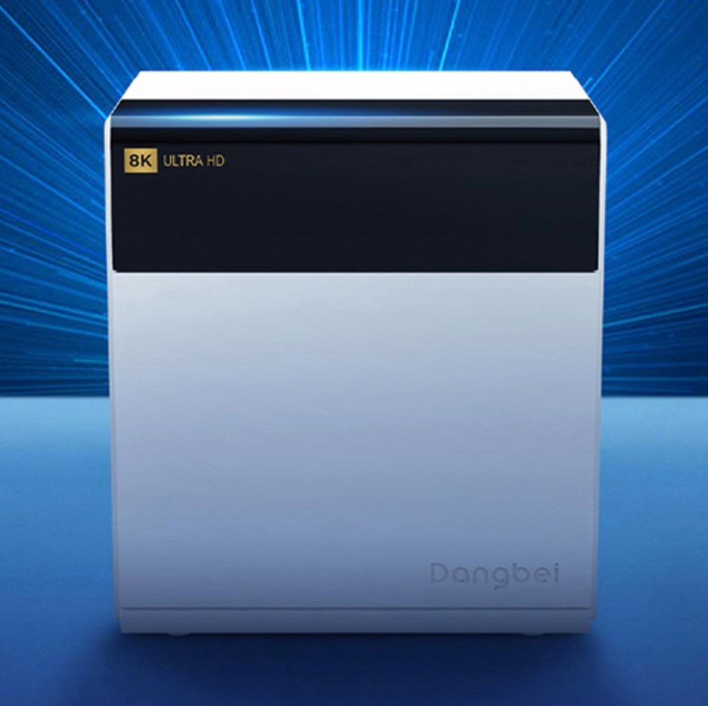 當貝超級盒子 B3 Pro 智能電視盒子