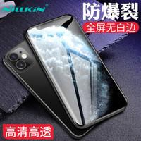 耐尔金 苹果iPhone12/12Pro钢化膜6.1英寸 全屏覆盖防爆钢化玻璃膜/手机贴膜 CP+pro弧边黑色