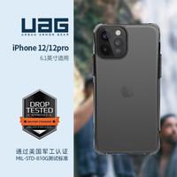 UAG 苹果iPhone 12/ iPhone12Pro6.1英寸2020新款防摔潮酷保护套手机壳 晶透系列,透明黑
