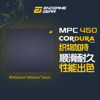 Endgame Gear MPC450 CSGO/CF 绝地求生吃鸡 Valorant电竞游戏鼠标垫 MPC450