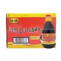 恒顺镇江锅盖面汤料酱油1升2斤 镇江特产 复合调味料