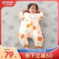 婴儿睡袋秋冬季宝宝儿童恒温防踢被神器春秋四季通用分腿加厚纯棉