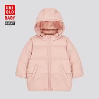 优衣库 婴儿/幼儿 保暖WARM PADDED大衣 428819 UNIQLO