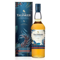 御玖轩 泰斯卡10年/风暴/北纬/斯凯岛700ml(TALISKER)苏格兰单一麦芽威士忌 进口洋酒 泰斯卡8年2020SR限定版