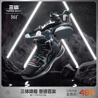 361° 阿隆戈登AG1 ProX三体联 572111129 男士篮球鞋