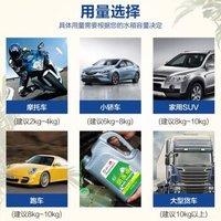 标榜(BIAOBANG) 防冻液汽车冷却液水箱宝红色绿色冷冻液四季通用防冻液-35度绿色4kg *6件