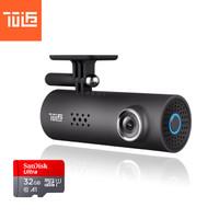 70迈智能行车记录仪1S 1080P高清星光夜视大广角 隐藏式安装 智能语音声控+32g卡组套