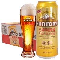 SUNTORY 三得利 超纯啤酒 7.5度 500ml 24听