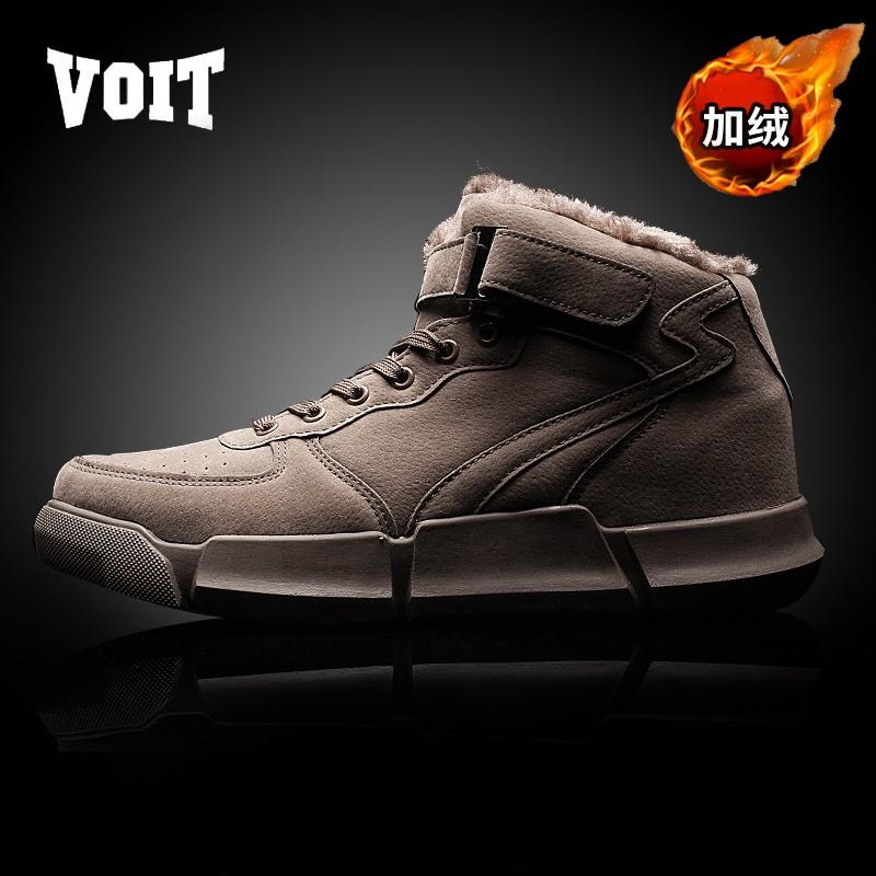 VOIT 沃特 I4M1818 男士加絨高幫棉靴