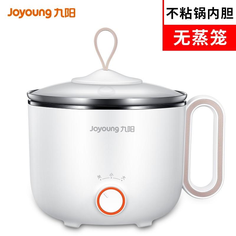 Joyoung 九阳 F-15Z603 电煮锅