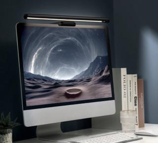 BASEUS 倍思 DGIWK-P01 LED屏幕挂灯 奋斗版Pro 5W
