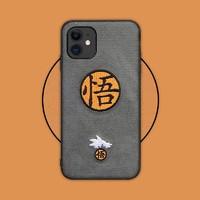 花荣 纯手工刺绣手机壳