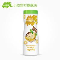 小皮欧洲原装进口菠萝香蕉婴儿泡芙谷物圈42g/罐无添加宝宝零食