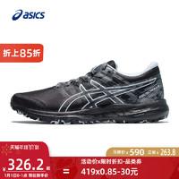 ASICS亚瑟士2020秋男GEL-SCRAM 5越野跑步鞋户外运动鞋 *3件