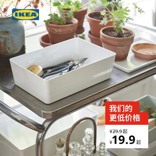 IKEA宜家KUGGIS库吉斯附盖储物盒整理收纳盒收纳箱杂物带盖收纳筐
