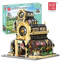 宇星模王儿童积木玩具灯光高难度积木兼容乐高城市街景建筑模型男女孩积木街景系列植物园16019