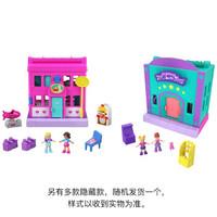 POLLY POCKET 迷你波莉之商店宝盒 女孩过家家玩具GGC29(盲盒混装版,单个随机发货,拆开不退换) *3件