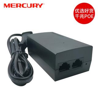 水星千兆百兆POE供电器模块交换机1000M无线面板吸顶AP网络监控摄像头48-53.5VDC输出 SPOE300/150/310兼容TP