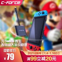 CFORCE便携式底座任天堂Switch视频转换器4K高清HDMITV模式ns配件