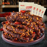 老川东麻辣牛肉干350g香辣味 袋装四川特产零食小吃成都牛肉熟食