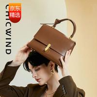 2020新款精品小众设计包包女新款潮真皮质感手提包气质斜挎包 棕色