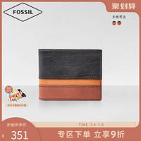 Fossil化石钱包2020新品欧美复古撞色牛皮折叠短款多卡位男钱包