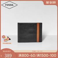 Fossil2020新款欧美拼接短款多卡位钱包卡包男条纹牛皮零钱包