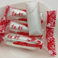 大连特产红虾酥糖500g老式糖果金百利年货大虾糖老口味老式 大虾酥500g*2