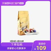 Lindt 瑞士莲 软心精选巧克力 600g