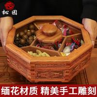 红木客厅新中式干果盘过年实木桌面零食收纳盒家用茶几木质瓜子盘