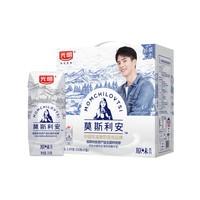 光明莫斯利安酸奶牛奶饮料200g*12盒礼盒装