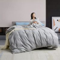 8H 纯棉加厚超柔软保暖件套 抗菌版  1.5米床