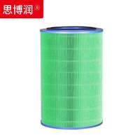 思博润(美国3M滤纸)适用352 X50/60滤芯(升级版) 空气净化器除甲醛除雾霾滤网