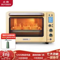 巨炮快评! 篇六十九:高端烤箱如何选?北鼎T535多功能烤箱晒单