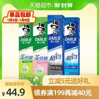 DARLIE 黑人 牙膏超白茶家庭家用套装茶倍健190g*4支美白去牙垢清新口气