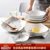 以艺术之铭 日本进口樱花手绘陶瓷碗盘餐具家用汤碗沙拉碗盘子菜盘创意餐盘 雨滴 4.5寸碗