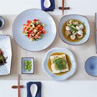 摩登主妇 日式和风陶瓷餐具 米饭碗面碗汤碗餐盘汤盘 酱料碟 家用 6寸浅式圆盘(1个)