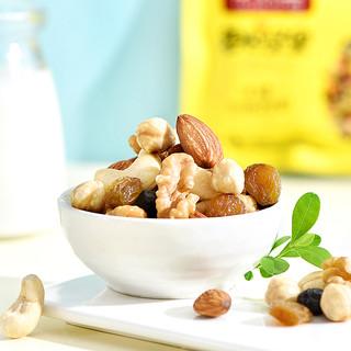 沃隆每日坚果零食25g*7袋混合坚果仁礼盒礼包孕妇零食小包装(-)