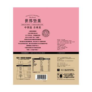 【三只松鼠_手剥山核桃185g】临安坚果炒货手剥奶油味袋装(奶油味185gx1袋)
