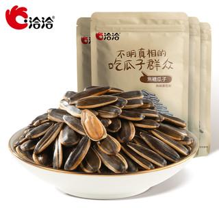 洽洽_焦糖/山核桃五香味500g*4袋瓜子恰恰炒货坚果休闲4斤装零食