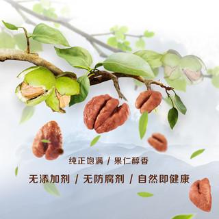 【三只松鼠_临安山核桃仁500g】网红休闲零食果仁年货送礼礼品