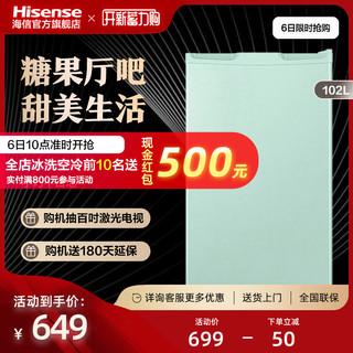 Hisense 海信 LC-102VUD家用冰吧小型客厅冰箱办公室迷你电单门