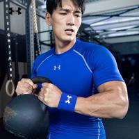 安德玛官方UA Armour男硬汉装训练服健身短袖紧身衣1257468