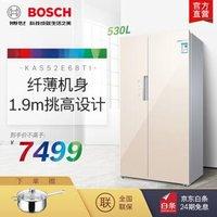 BOSCH 博世 KAS52E68TI  冰箱  530L