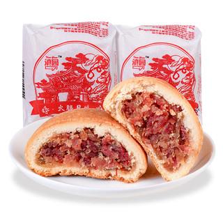 滇园云腿月饼云南特产100克x10枚  老式宣威火腿纸包月饼散装