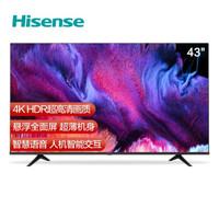 海信(Hisense)43E3F 43英寸 4K超高清 智慧语音 超薄悬浮全面屏 精致圆角液晶电视机 教育电视 人工智能