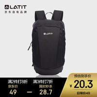 LATIT双肩包 10L防水背包男女儿童书包旅行登山包便携易收纳 黑色