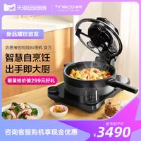 新奇好玩物 篇六:烹饪小白也能秒变饭店大厨-TINECO添可 食万智能料理机