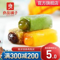 良品铺子_麻薯150g  糕点点心抹茶麻薯面包 雪媚娘糯米糍红豆味休闲零食特产小吃 红豆味