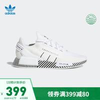 12月10日凌晨,双十二京东Adidas凑单作业,31双鞋价格还不错,要不再等等?